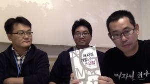 kenji_book
