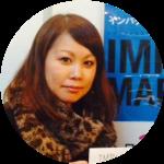 Satomi Joba - Astah Communication Team